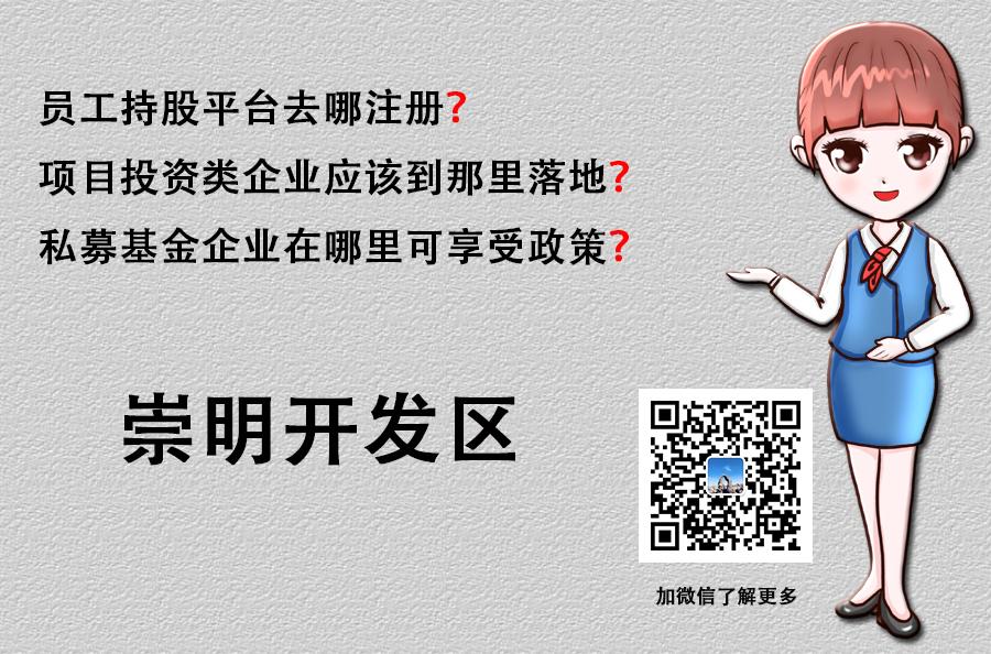 广西手机报10月25日下午版